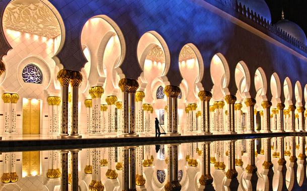 Abu Dhabi - Birleşik Arap Emirlikleri Limanı