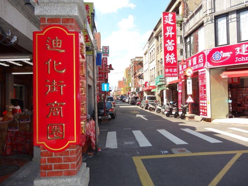 Taipei - Keelung
