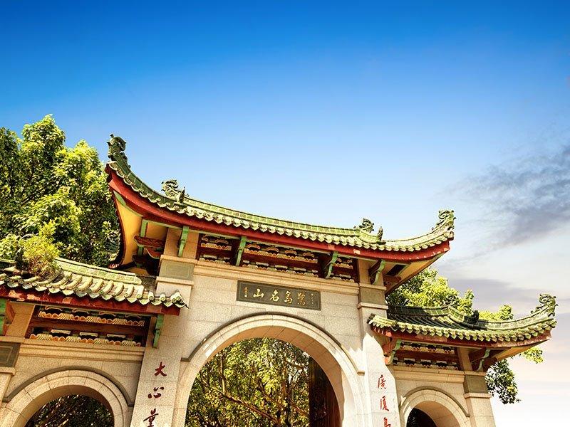 Xiamen - Çin Limanı