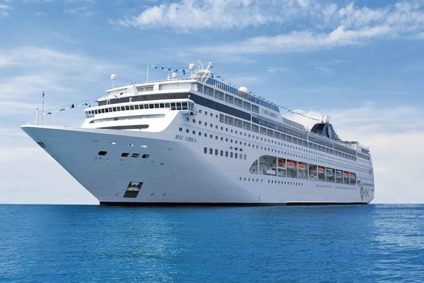 Msc Lirica ile BAE Umman Paket Gemi Turu cruise gemi turları
